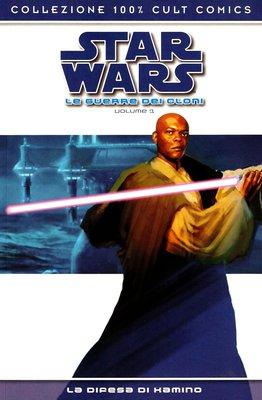 Star Wars - Le Guerre Dei Cloni - Volume (1 di 3) (2009)