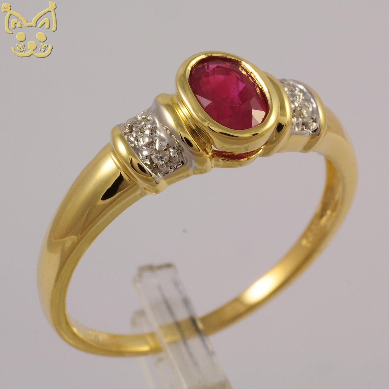 rubin diamant ring 4 diamanten 585 14k gold gelbgold hanse gold schmuck ebay. Black Bedroom Furniture Sets. Home Design Ideas