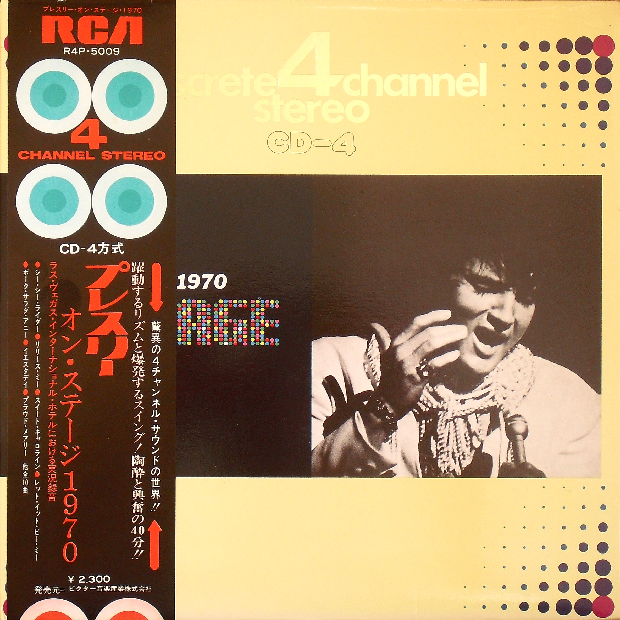 ON STAGE - FEBRUARY, 1970 01...lvuw4