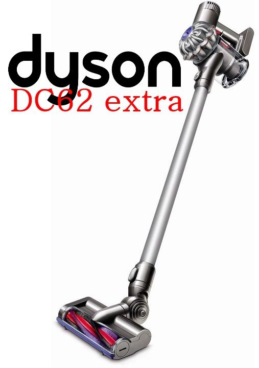 dyson dc62 extra kabelloser hand staubsauger ebay. Black Bedroom Furniture Sets. Home Design Ideas