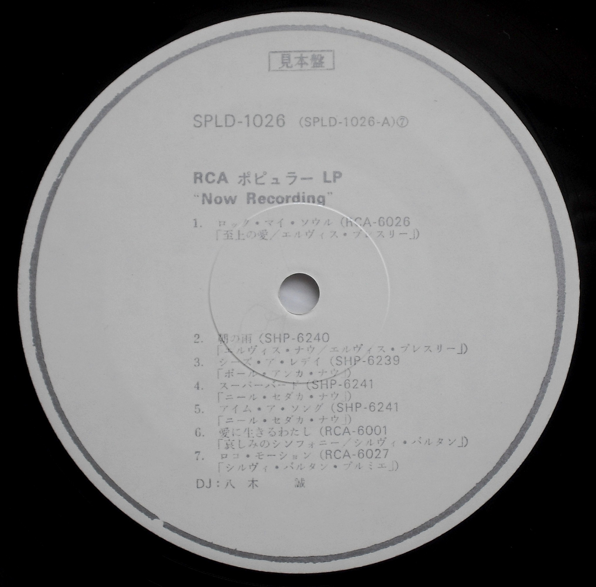 v.a. - RCA NOW RECORDING MILLION DISC 06s1heubq