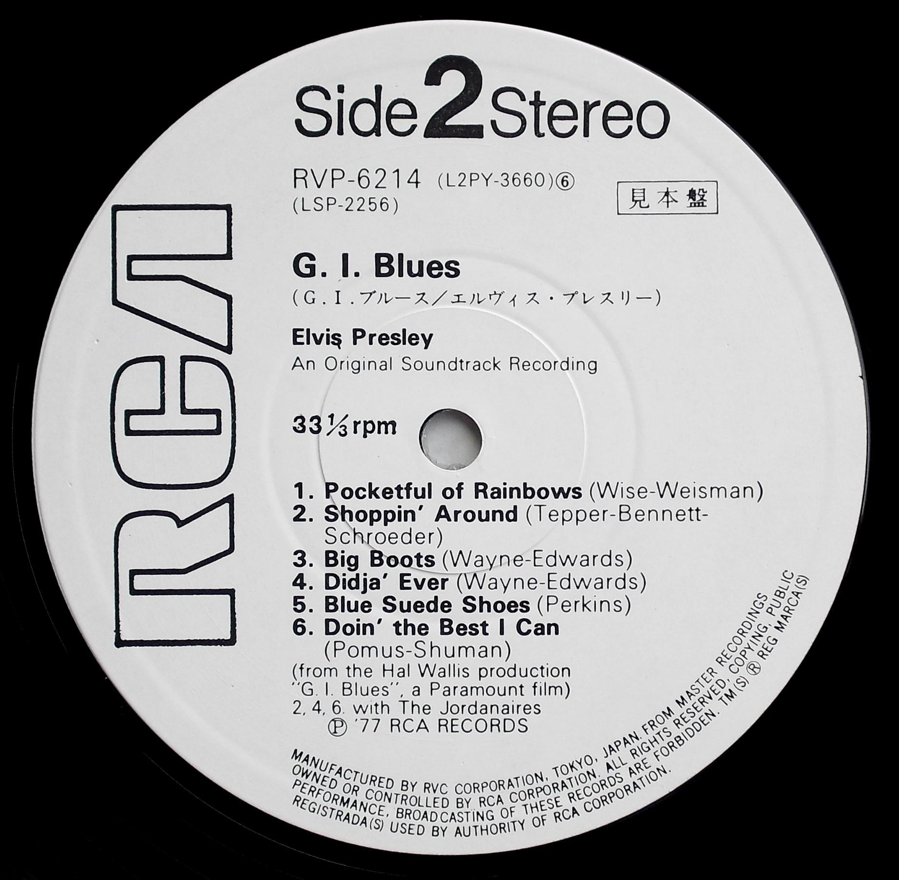 G.I. BLUES 06s2rushp