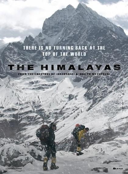 Himalayalar - The Himalayas (2015) - türkçe dublaj film indir