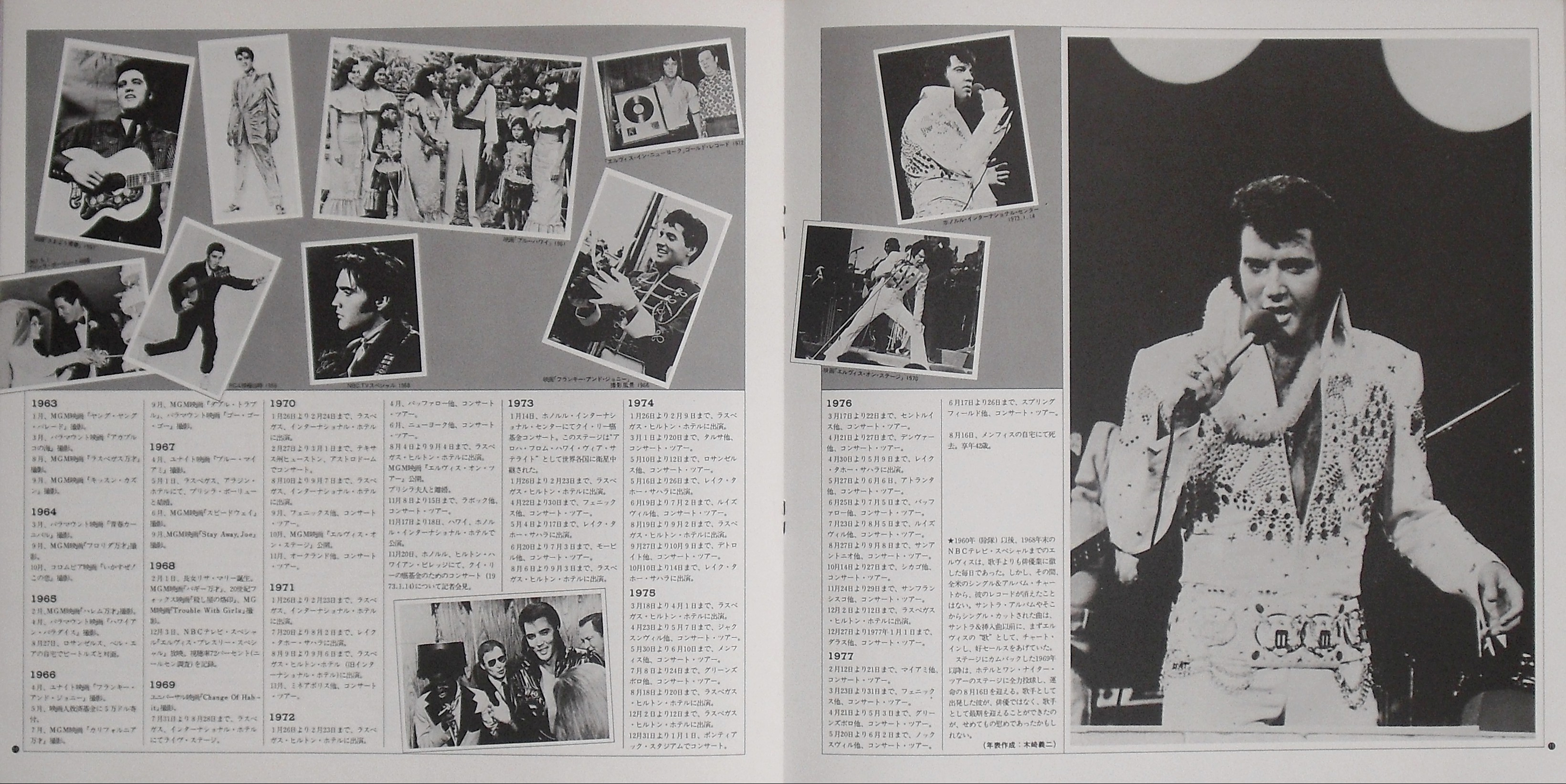 ELVIS BY REQUEST OF JAPANESE FANS 10_11kva6t