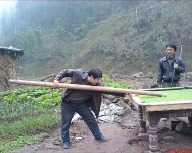 Chiny z przymrużeniem oka 5