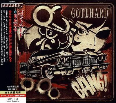 Gotthard - Bang! [Japanese Edition] (2014) .mp3 - 320kbps