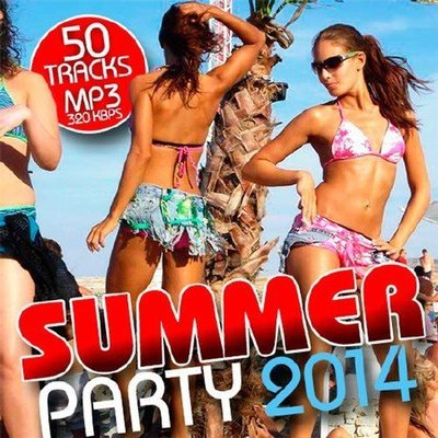 VA - Summer Party 2014 (2014) .mp3 - 320kbps