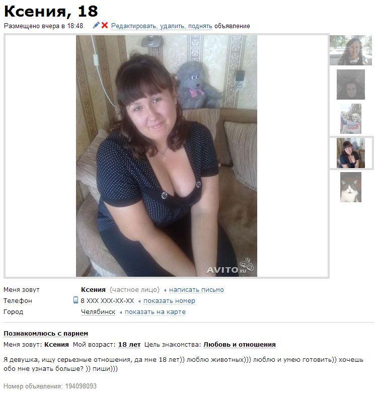 Девушки с номерами телефонов для знакомства секс