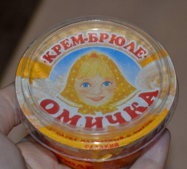 В домашних условиях сыр омичка