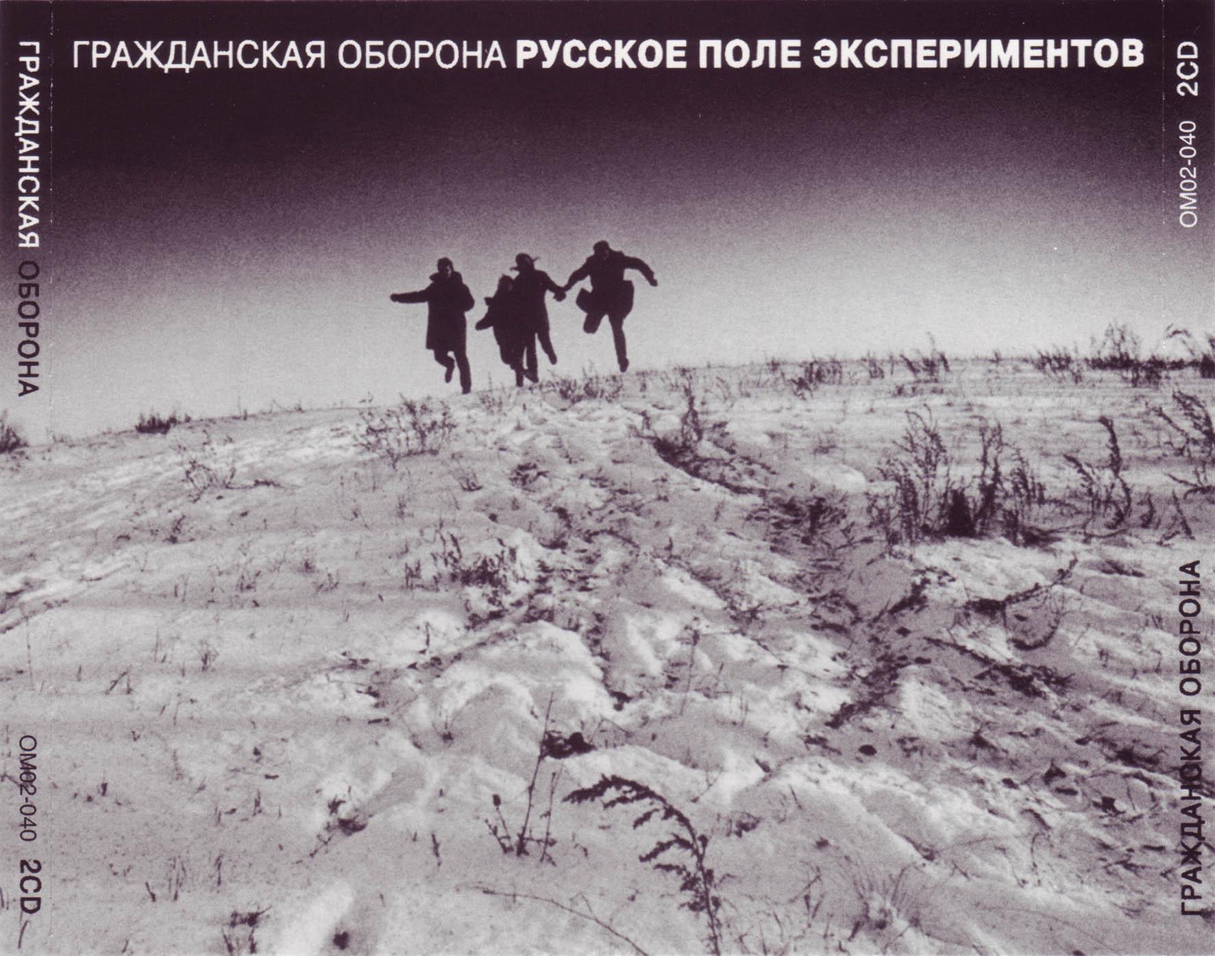 kakova-prostitutsiya-v-rossii