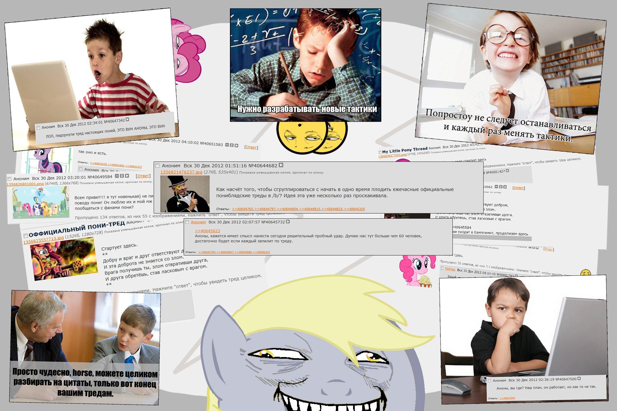 бесплатный сайт знакомства по чату без регистрации