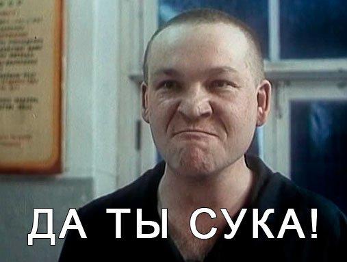Ебут стригут и сажей мажут русскую даму жена