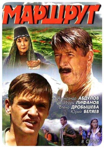 lifanov-v-pornofilme-zabava-onlayn