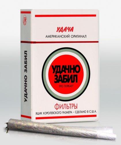 Прима сигареты фото цена