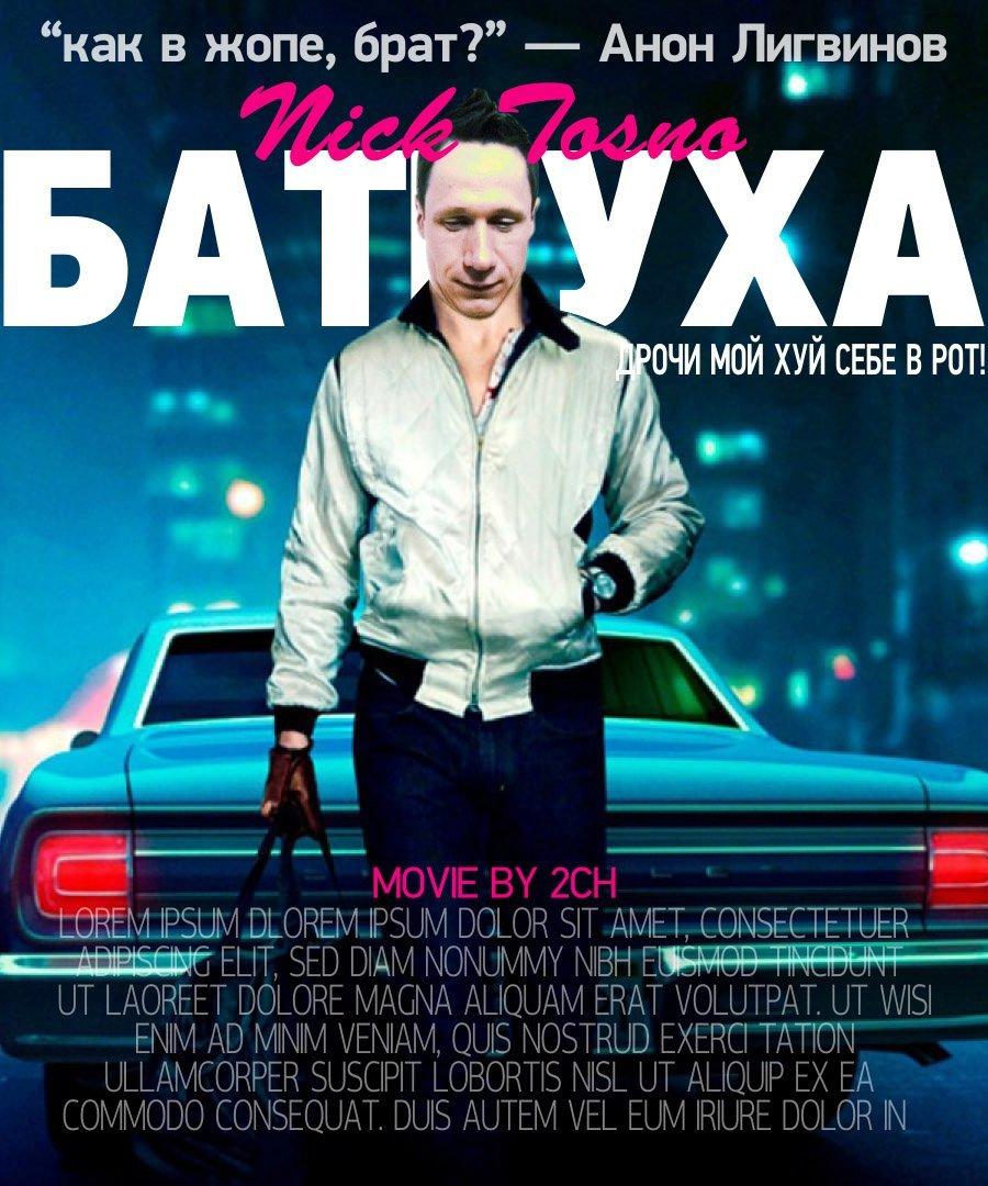 Вадим белущенко