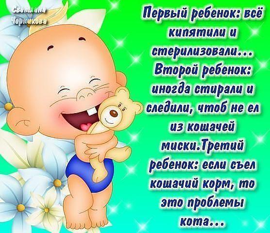 Поздравления с рождением мальчика шуточные