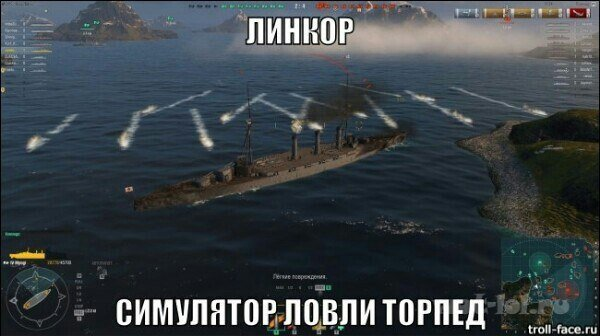 как ловят торпеды торпедоловы
