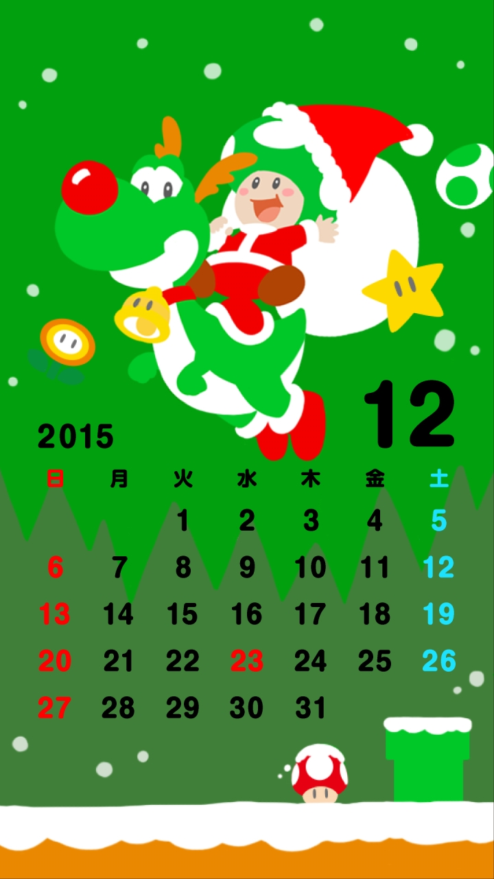 Nintendo\'s LINE account shares two more mobile wallpapers ...
