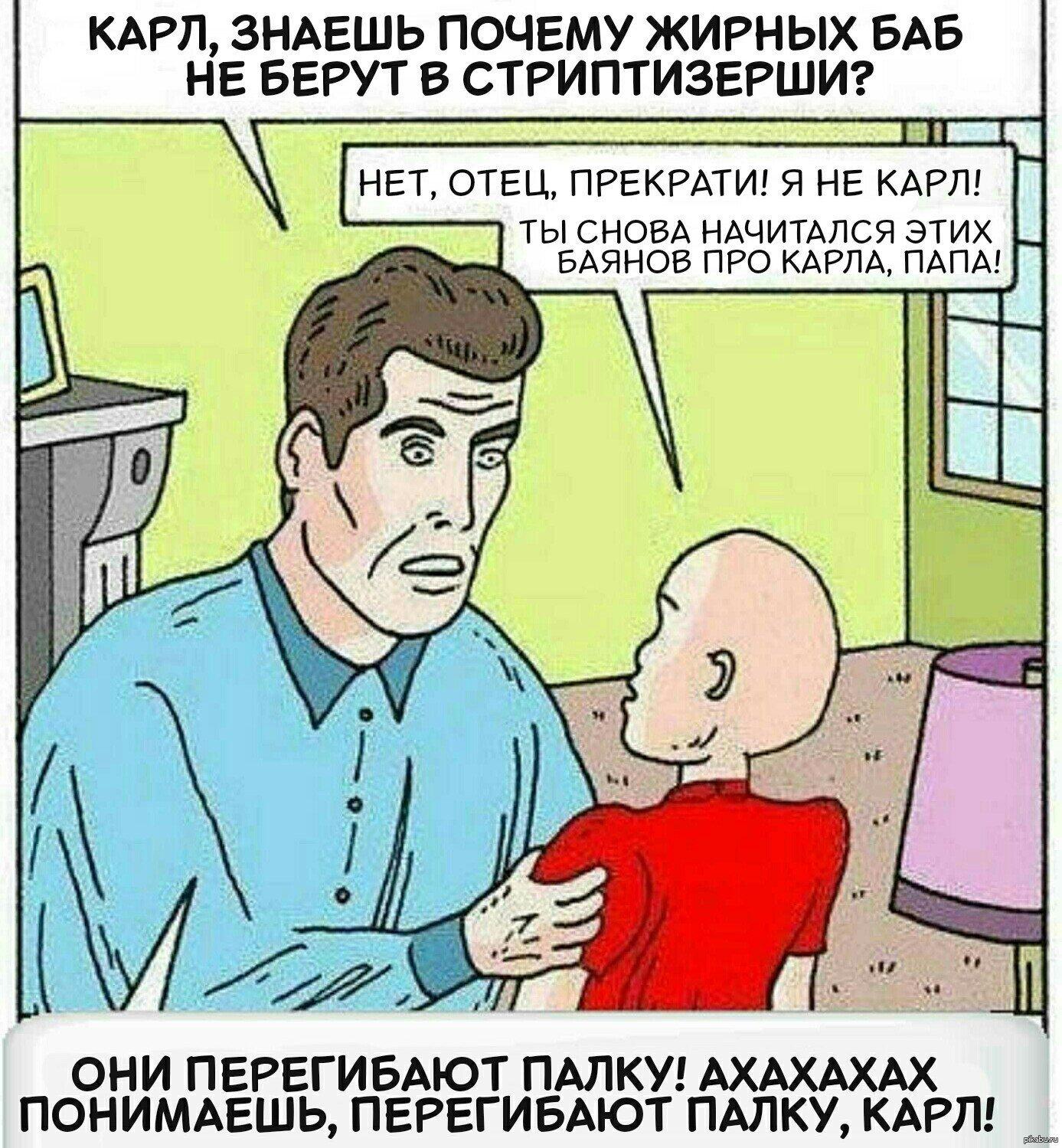 bolshoy-chlen-moego-sina