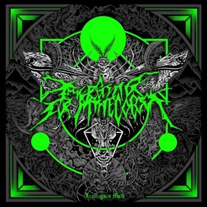 Emerging From The Cocoon – Lucifugous Moth (2015)