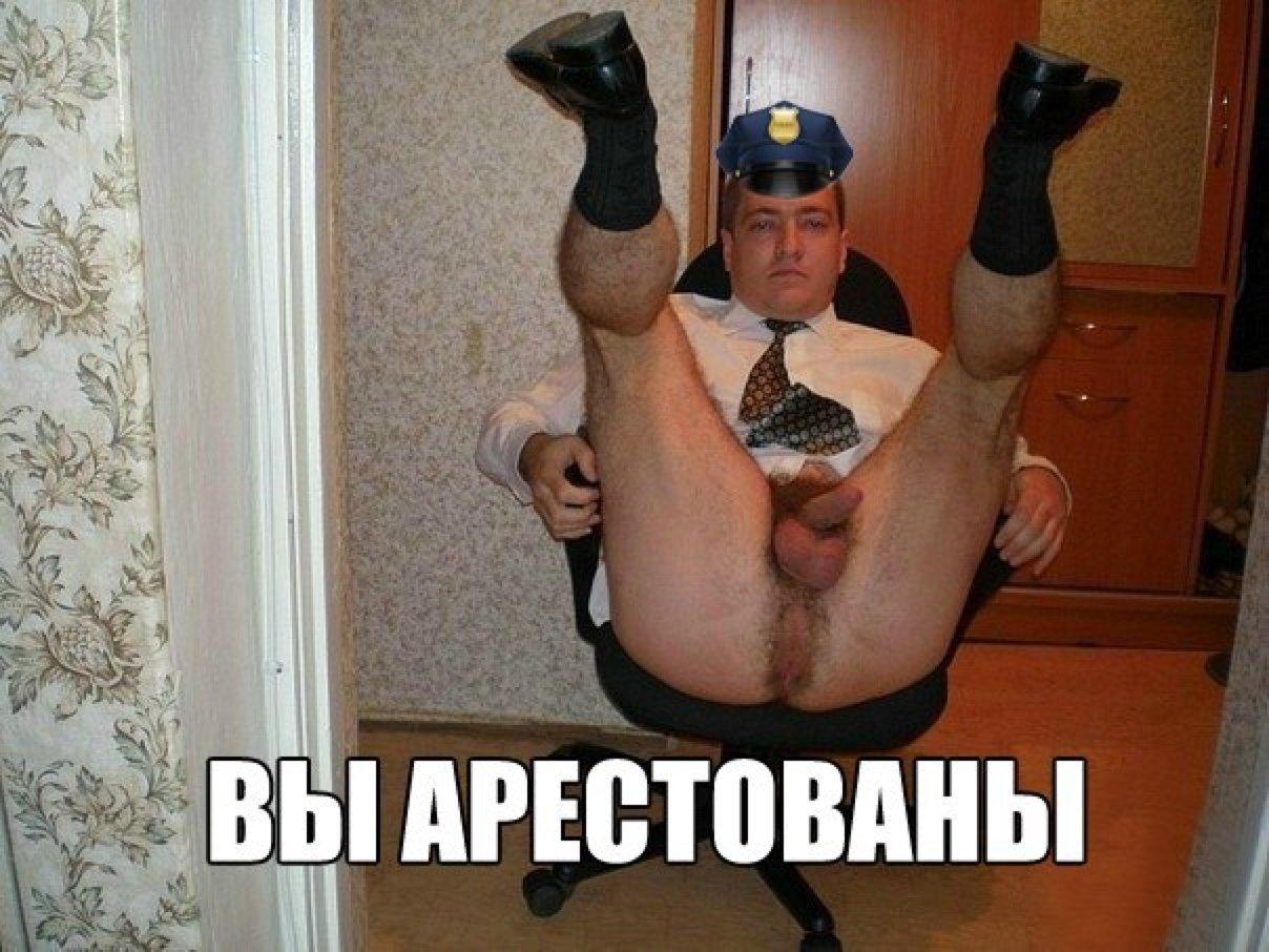 viebal-v-gryaznuyu-zhopu