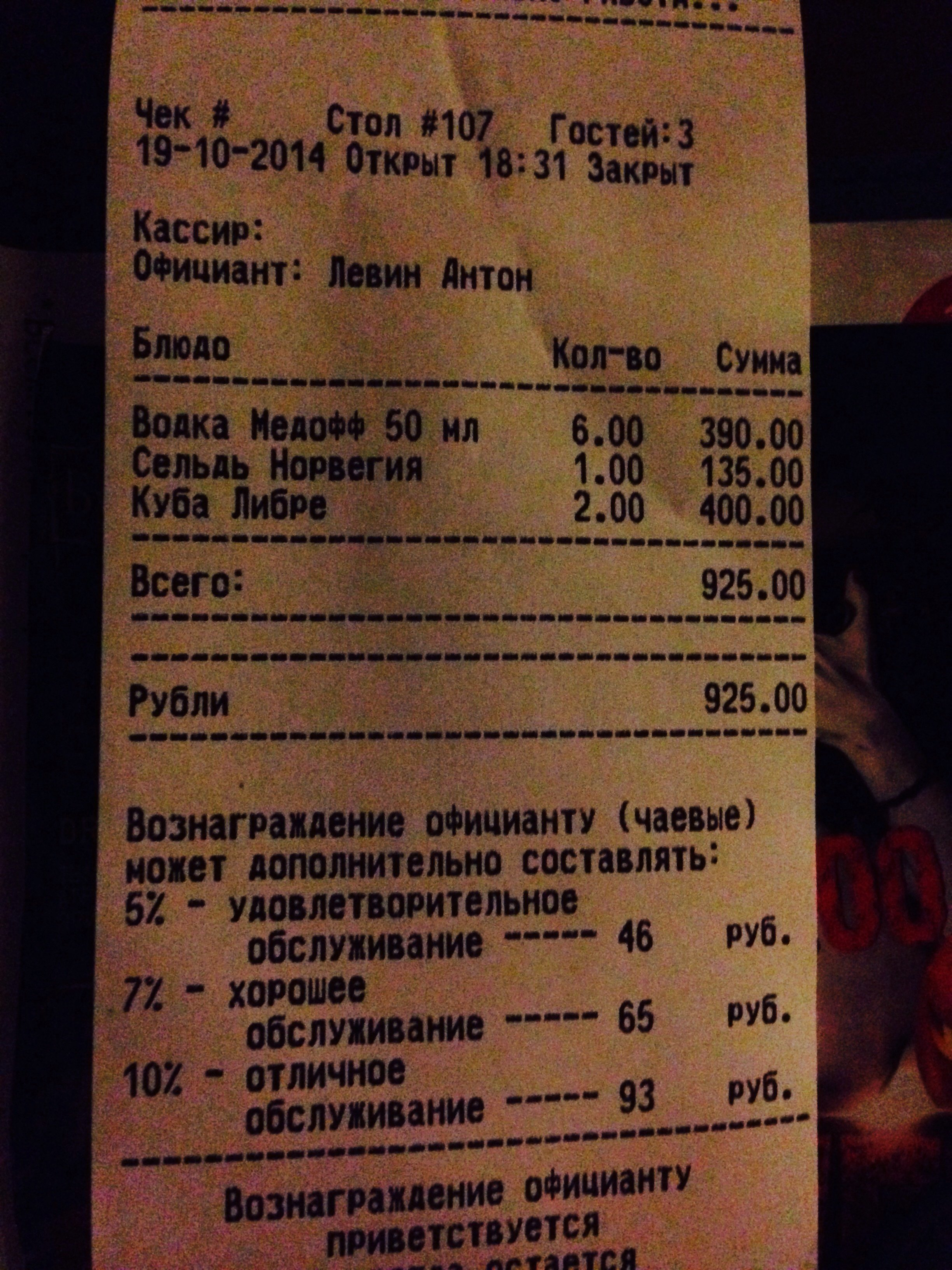 Русское порно как школьник ебал шлюху бесплатно фото 598-760