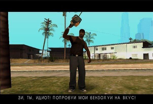 gta-kriminalnaya-rossiya-kodi-na-seks