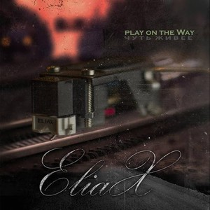 Eliax – Play on the Way (2016)