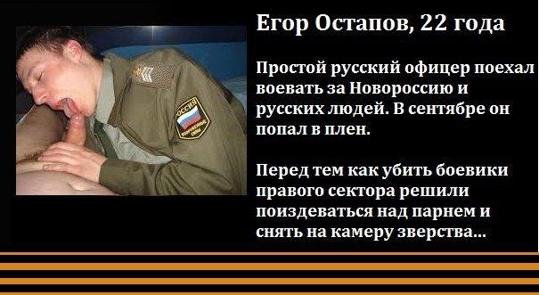 Совет ЕС одобрил выделение 1,8 млрд евро помощи Украине - Цензор.НЕТ 8442