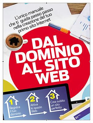 Dal Dominio al sito Web - Edizione Masterlibri (2018)