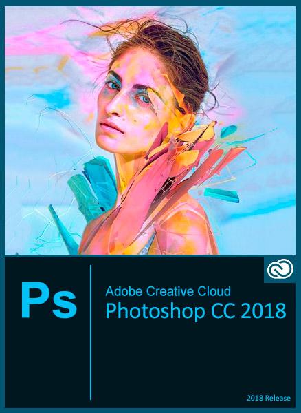 Adobe Photoshop CC 2018 v19.1.6.61161