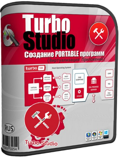 download Turbo.Studio.v18.10.1142.