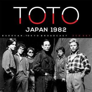 Toto - Japan 1982: Budokan, Tokyo Broadcast (Live, 2CD Set) (2016)