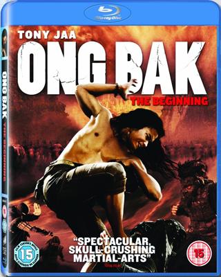 Ong-Bak 2: La Nascita del Dragone (2008) .avi BDRip AC3 - ITA