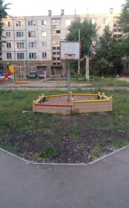 Tylko w Rosji #16 24