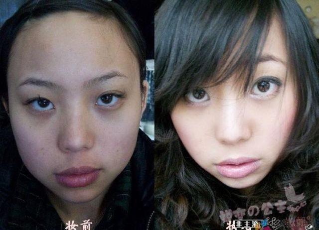 Azjatki bez makijażu #2 35