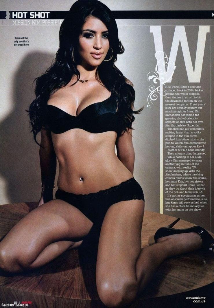 Dziewczyna dnia: Kim Kardashian 10
