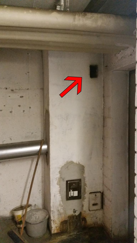 Bel ftung heizkeller haustechnikdialog for Fenster zumauern