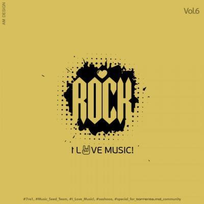 VA - I Love Music! - Rock Edition Vol.04 (2014) .mp3 - 320kbps