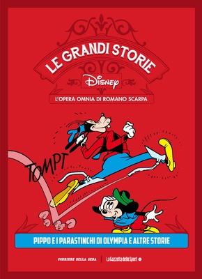 Le Grandi Storie Walt Disney 26 – L'opera omnia di Romano Scarpa (2014)