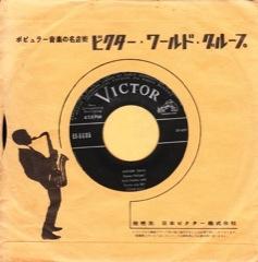 Diskografie Japan 1955 - 1977 2c1236267900krfrv