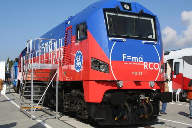 311D-03 Innotrans 2008
