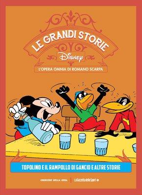 Le Grandi Storie Walt Disney 32 – L'opera omnia di Romano Scarpa (2014)