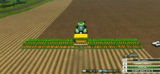 Amazone Seeder 20M v1.0