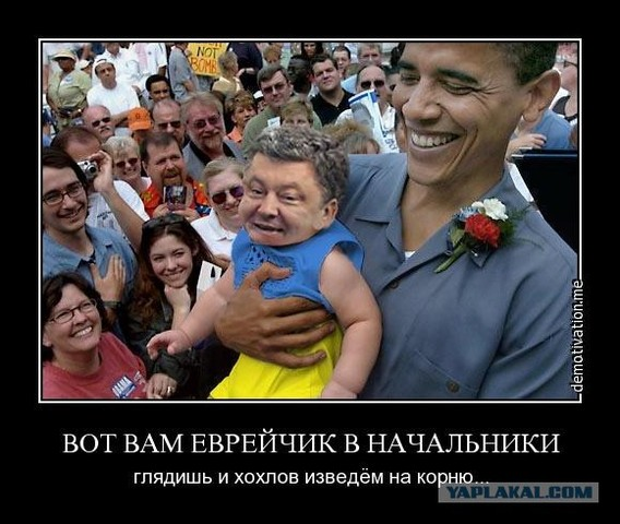 Государственный аппарат будет сокращен на треть, - глава Минюста - Цензор.НЕТ 4252