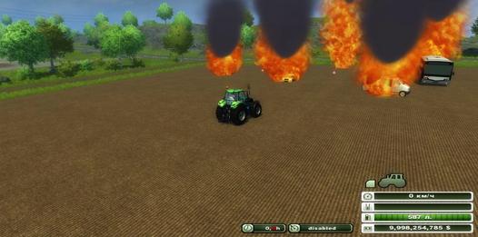 Placeable Fire v 1.0