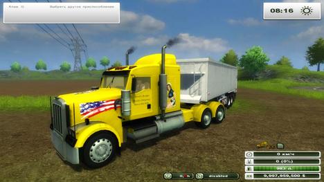 American Truck v 1.1