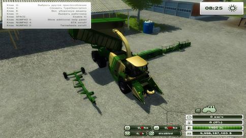 Krone BIG X 650 Cargo v 2.0
