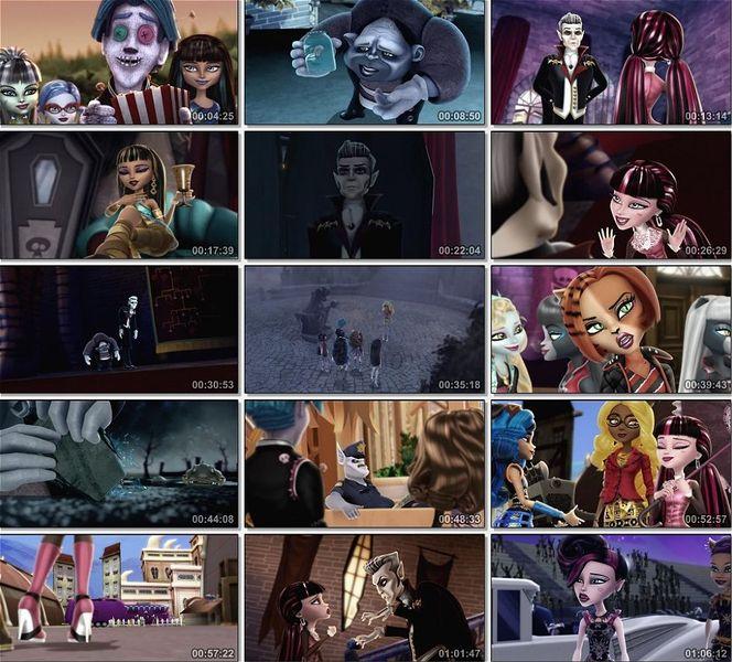 Monster High Hauntlywood Macerası Ekran Görüntüsü 1