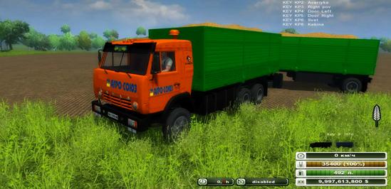 Kamaz 53212 + Pricep v1.0